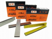 20 Ø GAUGE STAPLE- J4系列木工針